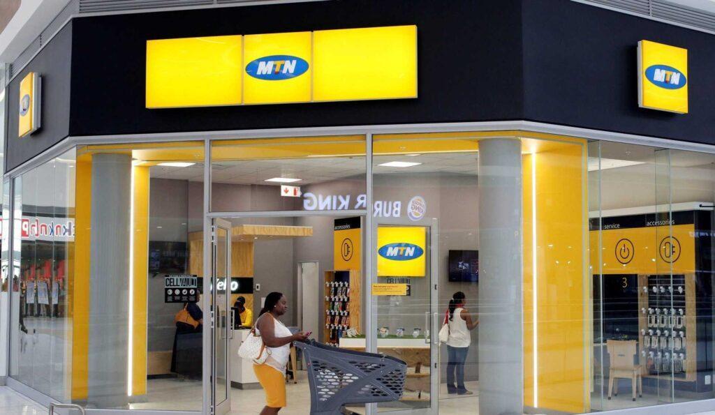 MTN Nigeria Customer Care