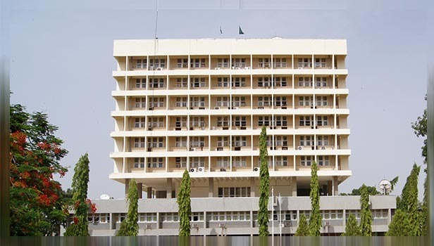 Federal Universities In Nigeria and Their School Fees