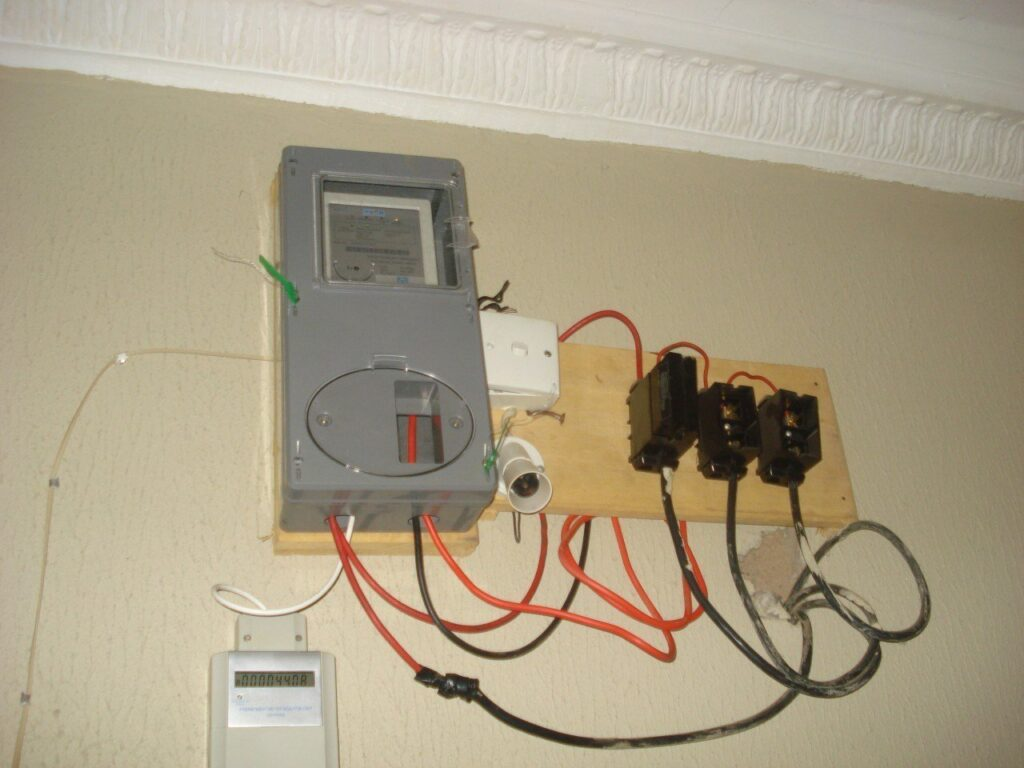 apply for Ikeja Electric prepaid meter