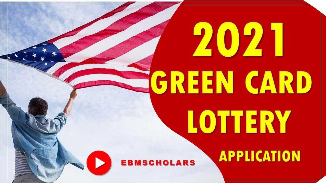 Alberta Lotteries 2021