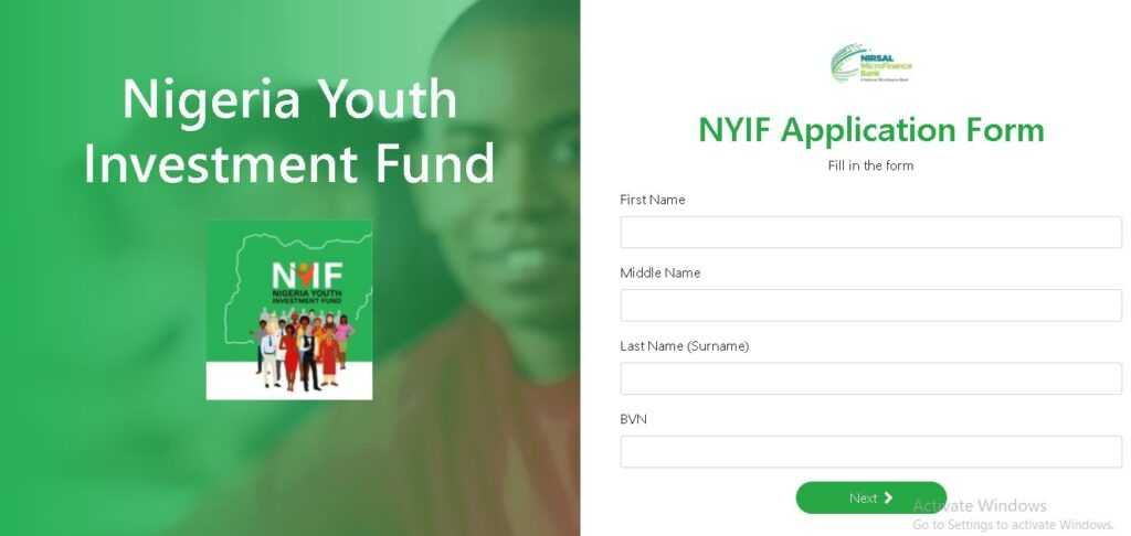 NYIF application fund page 1
