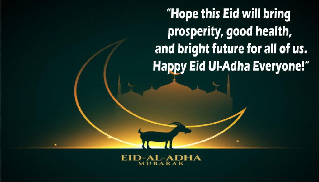 Eiid Al Adha