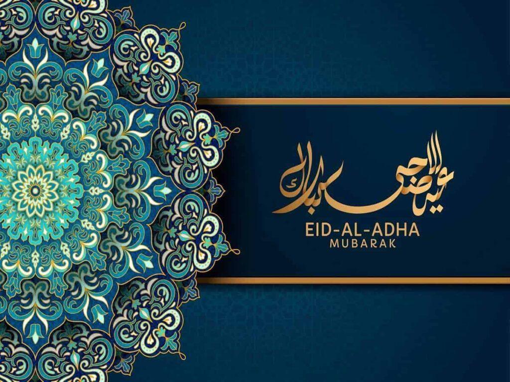Happy Eiid Al Adha